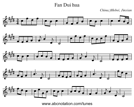 Fan Dui hua - staff notation