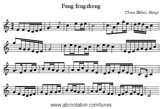 Fang fengzheng - staff notation