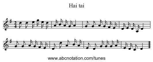 Hai tai - staff notation