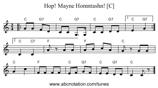 Heyser Bulgar, der - staff notation